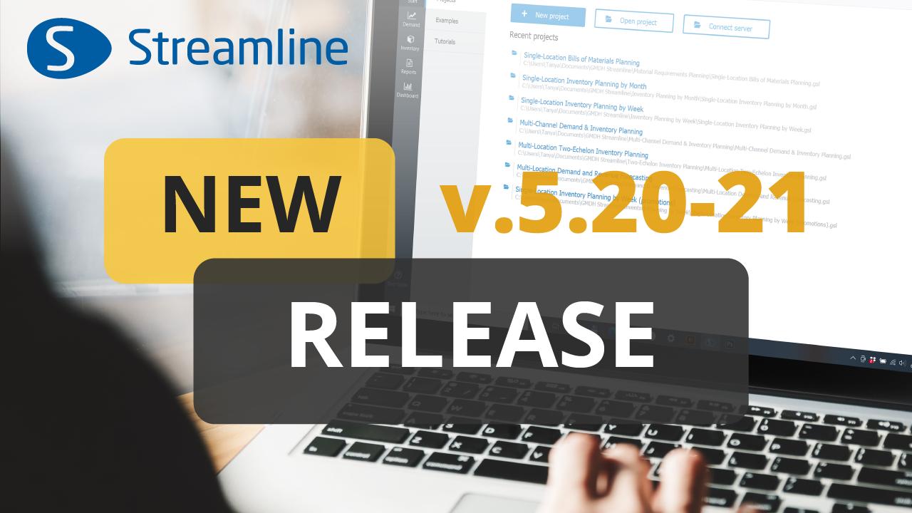 新着情報? Streamline v.5.20-21